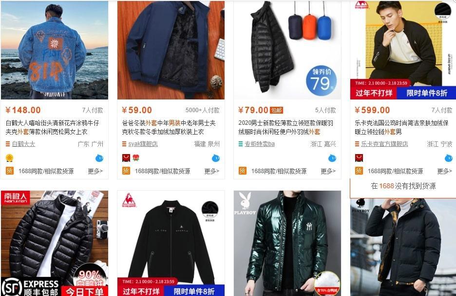 áo khoác nam Quảng Châu